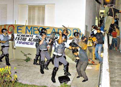 2007: Polícia Militar invade a Fundação Santo André