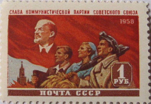 A experiência dos Comitês de Fábrica na Revolução Russa (I)