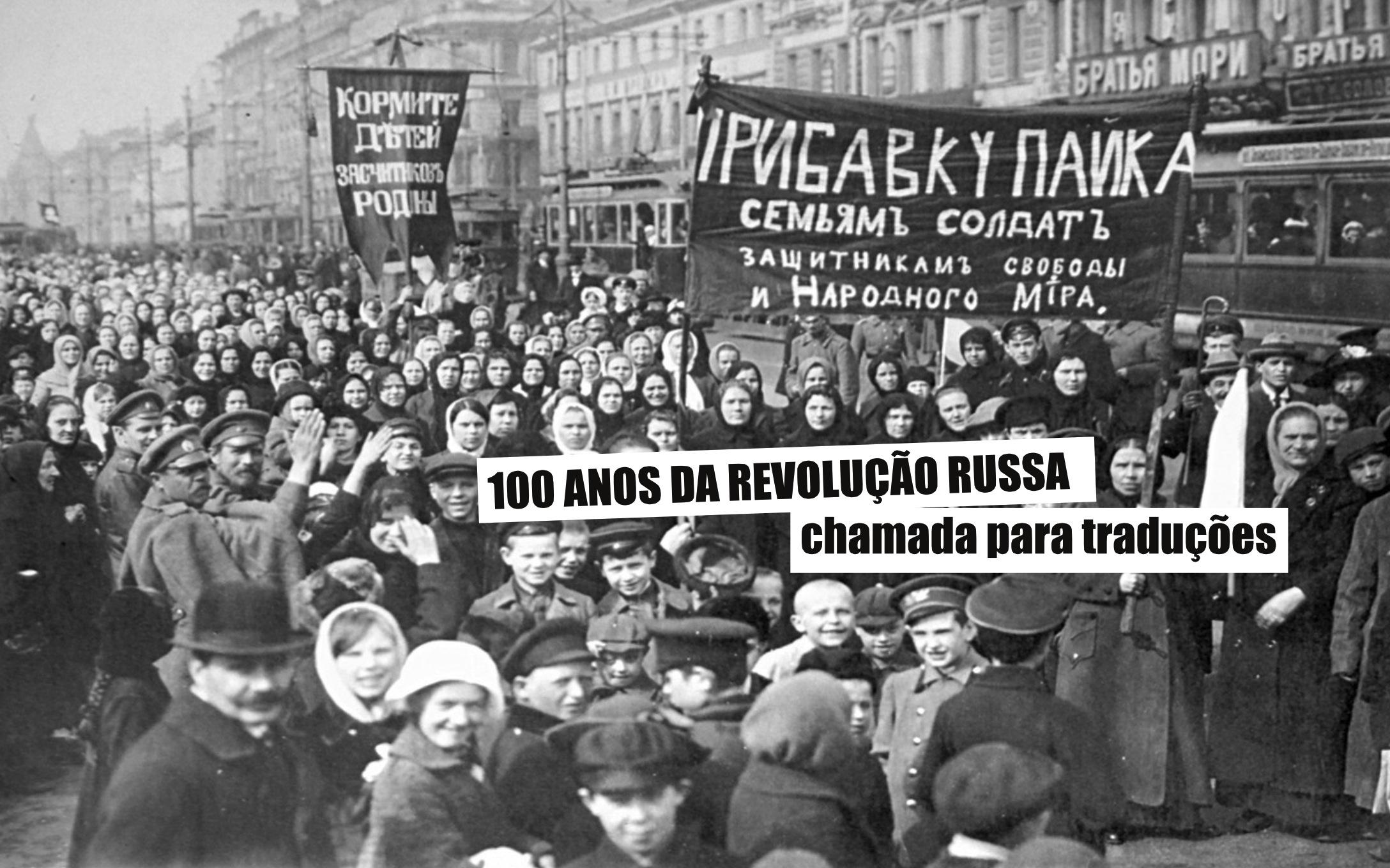 100 anos de Revolução Russa: chamado à colaboração com traduções