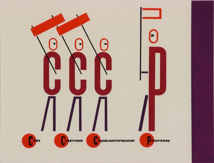 A arte na Rússia dos sovietes (2)