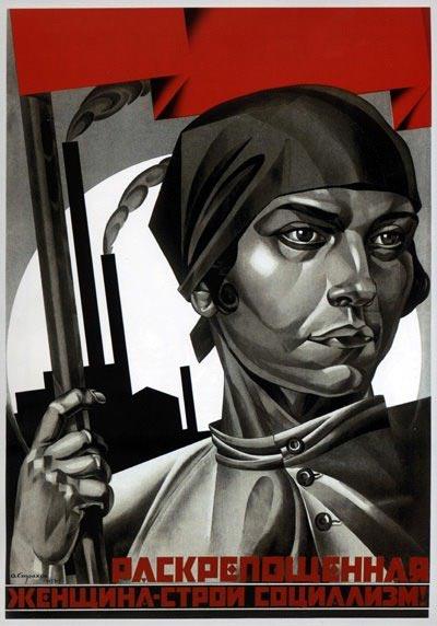 A operária na Rússia soviética