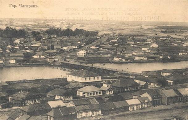 Vidas revolucionárias: Svirid Kotsur (1890-1920?) e a república soviética independente de Chyhyryn