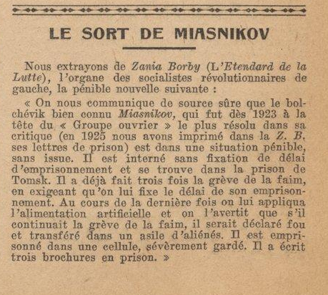Repercussão da prisão de Miasnikóv (La Révolution prolétarienne, avril 1927)