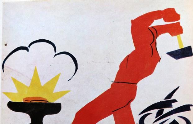 Os sindicatos russos e três anos de ditadura do proletariado