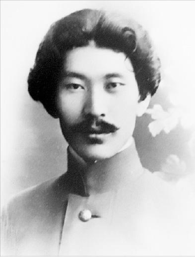 Jelbék-Dorzhí Rinchínovich Rinchinó, revolucionário bolchevique mongol e professor na Universidade Comunista dos Trabalhadores do Oriente