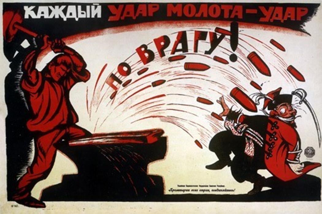 O Exército Vermelho