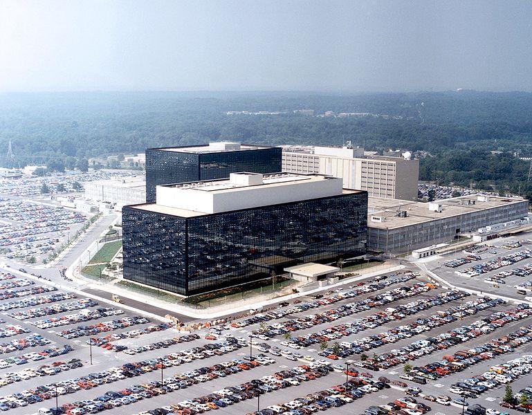 QG da NSA - Forte Meade, Maryland. Um dos 33 prédios da agência.