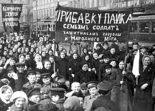 Manifestação durante a Revolução de Fevereiro (1917)