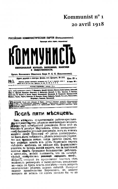 Primeira edição da revista Kommunist