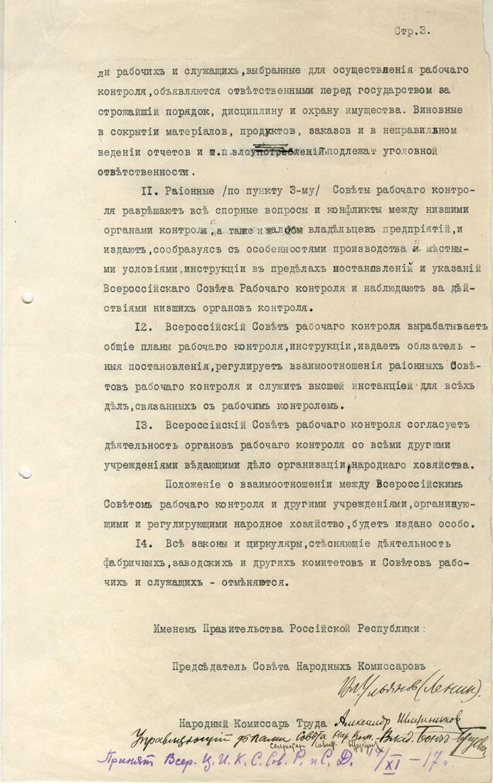 Última página do decreto sobre controle operário, com as assinaturas de Lênin, Shliapnnikov e Gorbunov