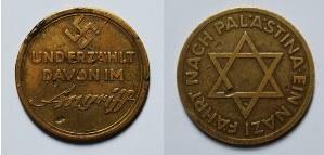 sionismo-6