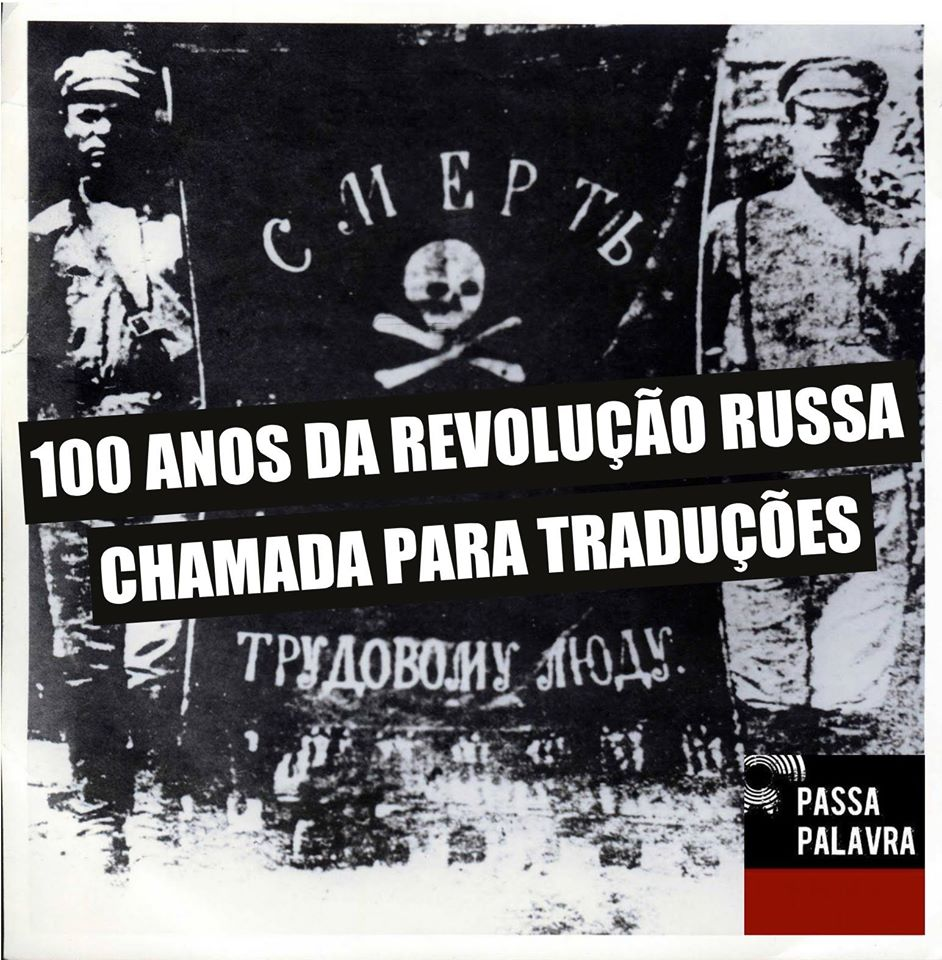 100 anos de Revolução Russa: chamada para traduções