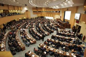 Cúpula da UA em Addis-Abeba (fev. 2009)