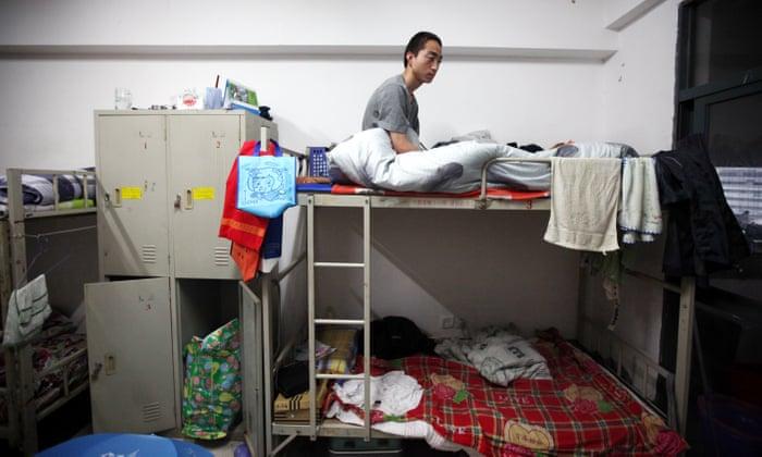 Factory dormitory