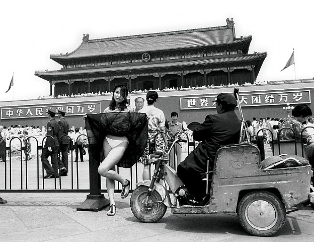 Involução: Wildcat sobre a China em 2020 (VII)
